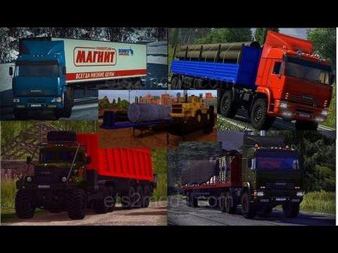 Скачать Мод Внедорожные Прицепы Для Euro Truck Simulator 2 - фото 4
