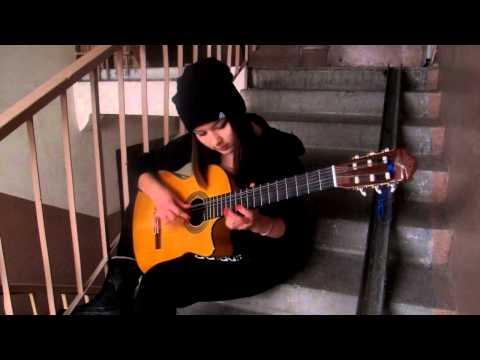 Таис гитара
