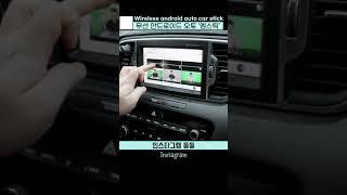네비게이션으로 유튜브 보는 방법!! (Wireless …