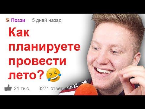 Лето Рядового Дедова – Эротические Сцены