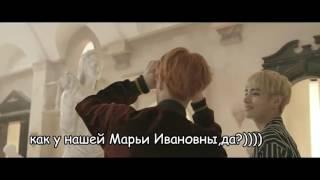 BTS - blood sweat & tears стёб саб  руками не трогат