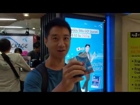 Where To Buy A Sim Card At Suvarnabhumi Airport