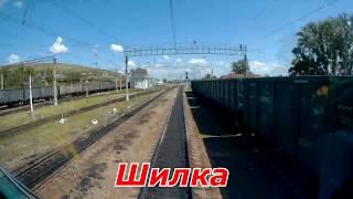 Заб. ЖД | Шилка-Чернышевск.