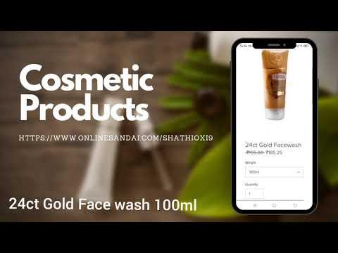 Onlinesandai e-commerce website cosmetics products