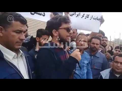 سخنان دانشجوی دانشگاه تهران در جمع کارگران نیشکر هفت تپه