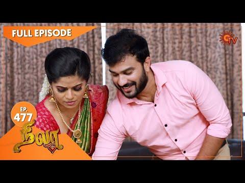 Nila - Ep 477   09 April 2021   Sun TV Serial   Tamil Serial