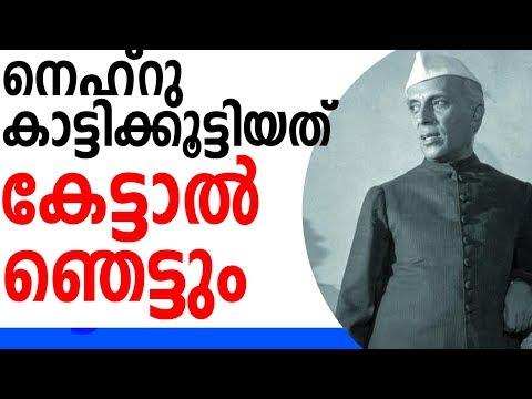 ഇന്ത്യ ചൈന യുദ്ധം ഉണ്ടാവാനുള്ള കാരണം ഇയാളാണ് |Dr N Gopalakrishnan