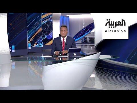 العربية اللية | أردوغان يصدر أزمات الداخل لمطامع خارجية.. والغنوشي يتوق لزيارة أنقرة  - نشر قبل 4 ساعة