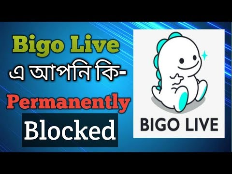 how to unblock bigo live banned account in iphone