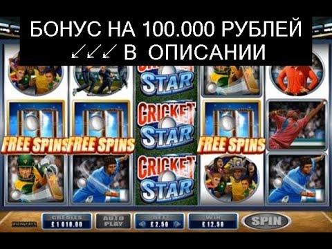 Игровые автоматы бесплатно для телефона братва