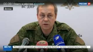 Обстрел Донбасса 11 февраля, 400+ раз боевики открывали огонь