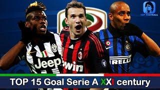 TOP 15 Goal Serie A XXI century / ТОП 10 голов Серия А в 21 веке