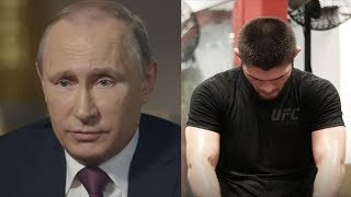 ХАБИБ заступился за ПУТИНА! Любимый боевой спорт Владимира Владимировича?