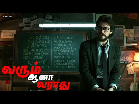 Download Stranger Things & Narcos Tamil Dubbed வருதா ? | Money Heist Season 5 | Netflix