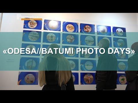 В Одессе открылся фестиваль Odessa Batumi Photo days