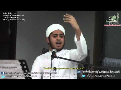 New ᴴᴰ Rabbana & Greatest Man of All By Hamzah Al Mubarak Dhorat