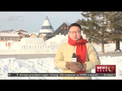 Snow world in Mohe town attracts visitors
