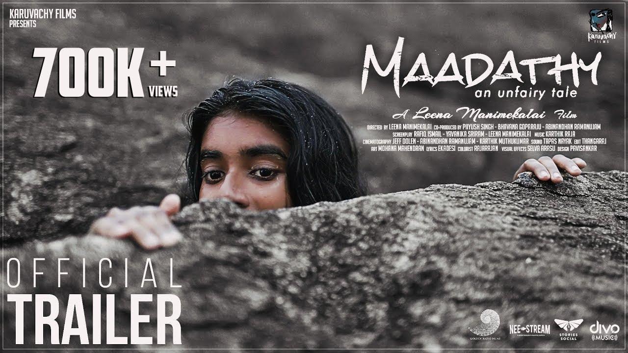 Maadathy - Official Trailer   Ajmina Kassim   Leena Manimekalai   Karthik Raja
