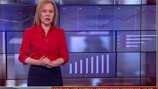 Новости экономики. Новости 19/04/2018. GuberniaTV