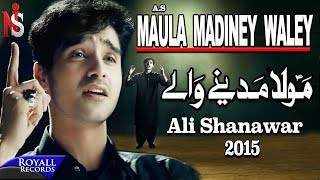 Ali Shanawar | Maula Madiney Waley | 2014
