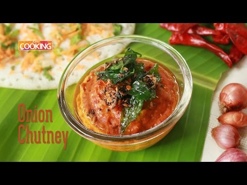 Onion Chutney | Ventuno Home Cooking