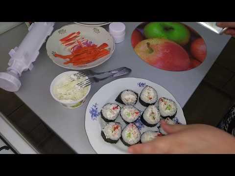 Суши дома. Простой рецепт, как приготовить суши (роллы) с помощью суши-поршня