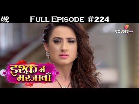 Ishq Mein Marjawan - 1st August 2018 - इश्क़ में मरजावाँ - Full Episode
