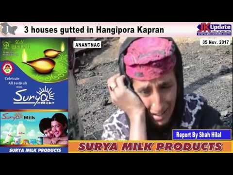 Jammu Kashmir News Round Up 05  Nov  2017
