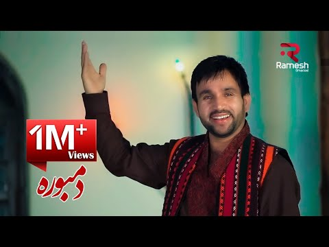 Mehdi Farukh - Dambura OFFICIAL VIDEO