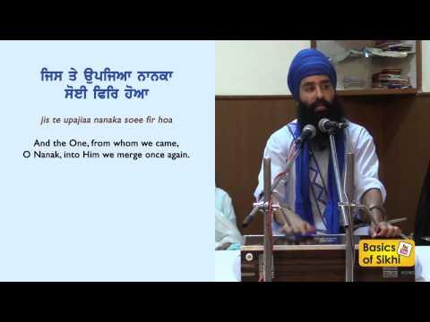 Punjabi Katha - Understanding Japji Sahib (Part 1 - SatNaam/GurPrasaad)