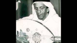 عبد الله فضاله 1900 - 1967 - السمر و البيض HQ Audio