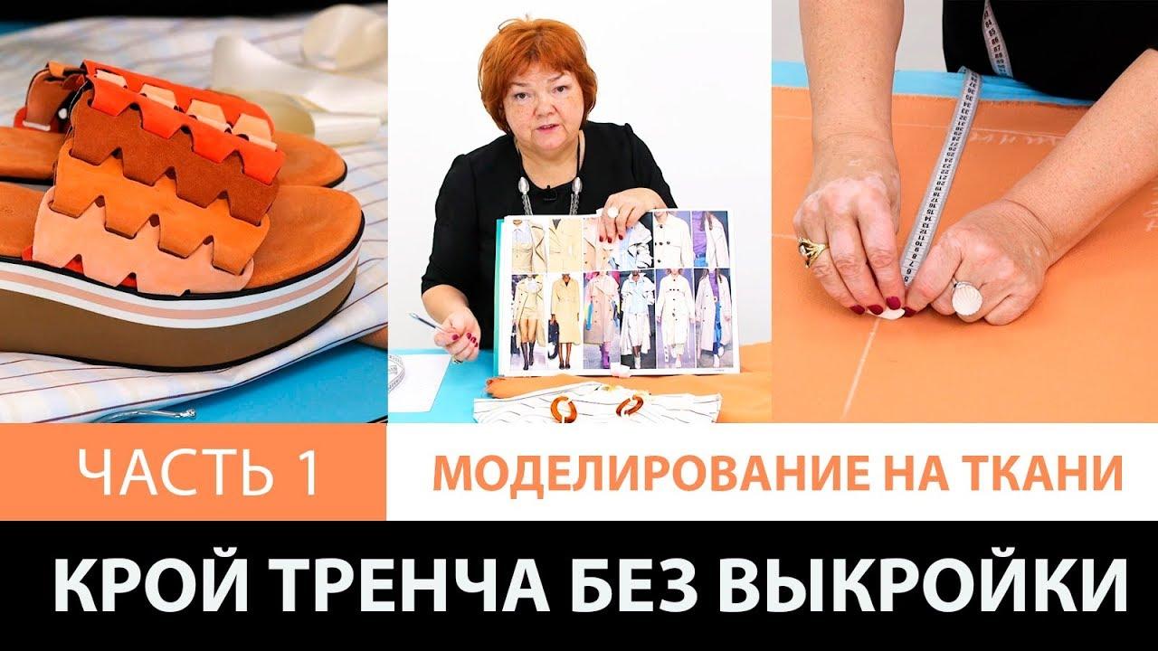 В интернет-магазине mirtrik. By можно выбрать и купить женский плащ в минске. Выгодные цены и широкий ассортимент на белорусские женские плащи.