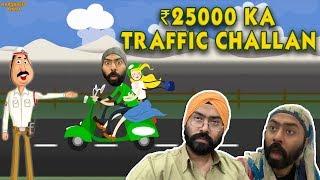 25000 ka Challan | Harshdeep Ahuja