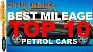 TOP 10 PETROL MILEAGE CARS IN INDIA 2018 | TOP 10 PETROL CARS IN INDIA | MILEAGE PETROL CARS 2018