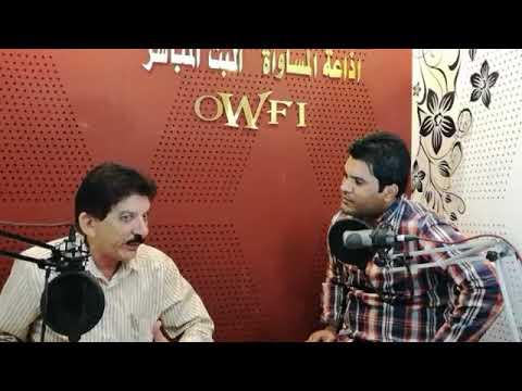 برنامج رشفات حول ثورة أكتوبر مع الكاتب والاديب عواد احمد