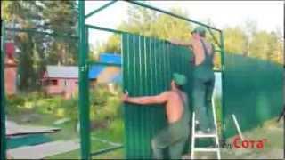 Монтаж ворот и калитки для заборов «Модуль» от