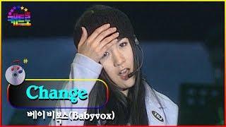 [동래고등학교 개교100주년 기념음악회] 베이비복스(Babyvox)-Change