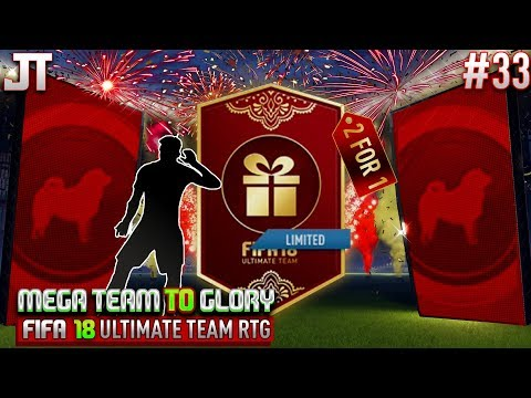LUNAR NEW YEAR 2 FOR 1 100K PACKS & SBC - MEGA TEAM TO GLORY #33 - FIFA 18 ULTIMATE TEAM