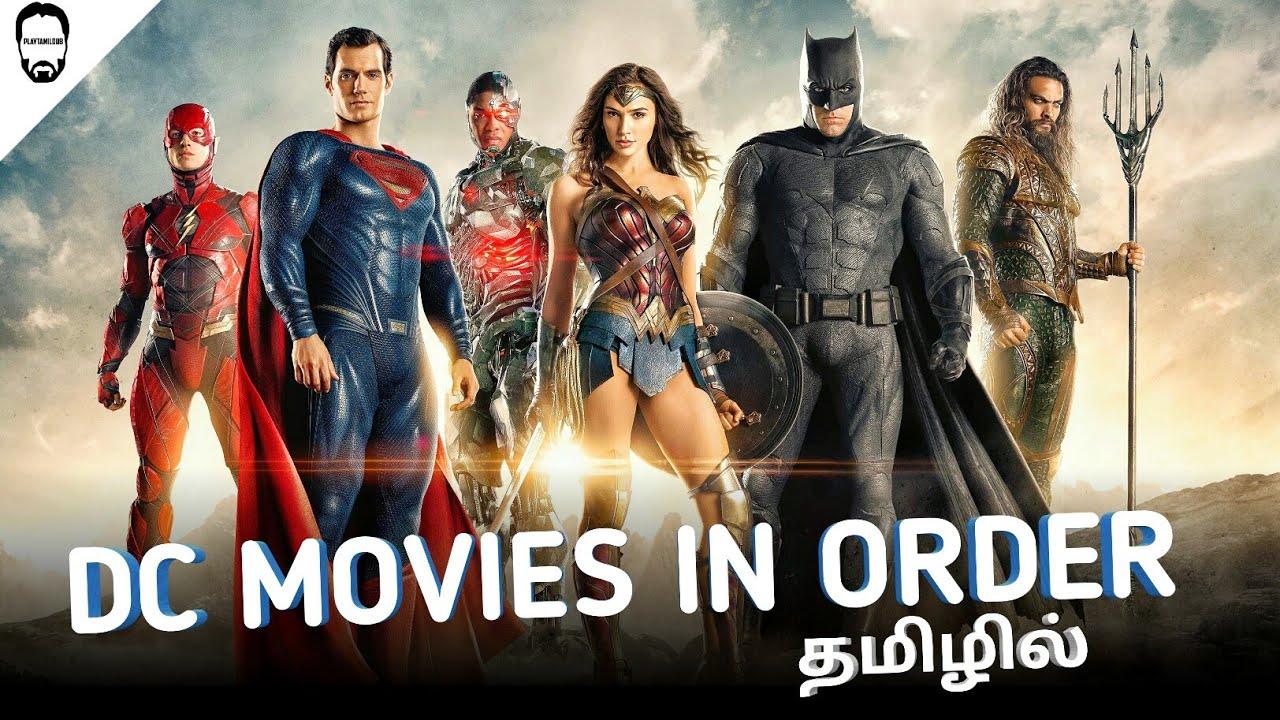 Download DC Extended Universe Movies in order Tamil | Best Hollywood movies in Tamil | Playtamildub