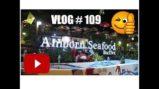 Amporn Seafood Buffet อำพรซีฟู๊ด บุฟเฟต์ Pattaya Thailand