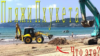 Пхукет Обзор пляжей Наше знакомство с Тайландом