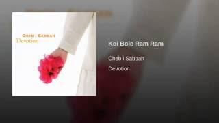 Koi Bole Ram Ram