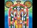 Sarva Loka Palaka Sundara Narayana Composition S 56 English Rendered by Dr. Sreevalsan J. Menon