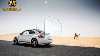 2015 Volkswagen Beetle review -  تجربة فولكس فاجن بيتيل - Dubai UAE Car Review by Motopedia.ae