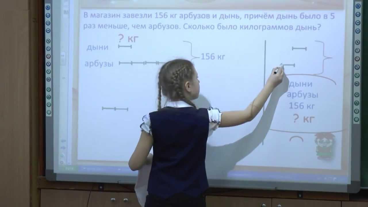 Решение задачи по математике 4 класс - YouTube