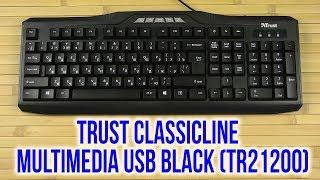 Распаковка Trust ClassicLine Multimedia USB Black TR21200