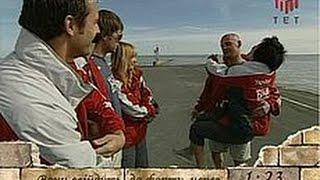 14. Fort Boyard- Ukraine \ Форт Буаяр- Україна \  Форт Боярд. Тищенко. 14 серія 2004 р.