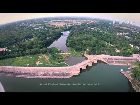 Ubolratana Dam เขื่อนอุบลรัตน์