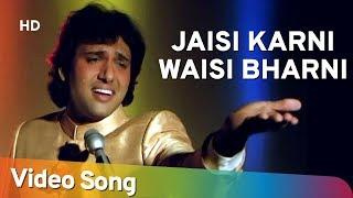 Jaisi Karni Waisi Bharni Title Song (HD) | Govinda | Kimi Katkar | Nitin Mukesh