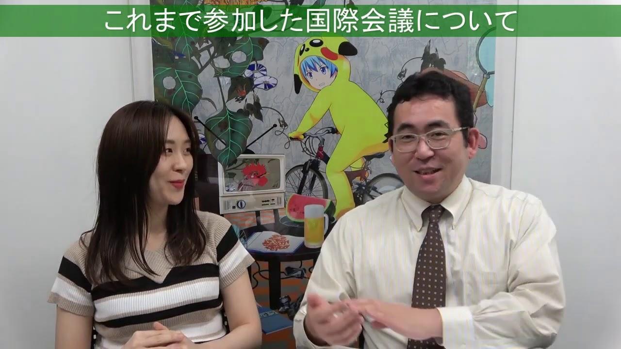 Pax Japonicaを国際的に展開する意義について語る【Viva! UN75】 #5